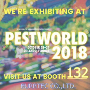 Pest World 2018